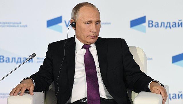 Путин: США не исполняют обязательства по уничтожению ОМУ