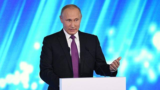 Путин назвал результаты революции 1917 года неоднозначными