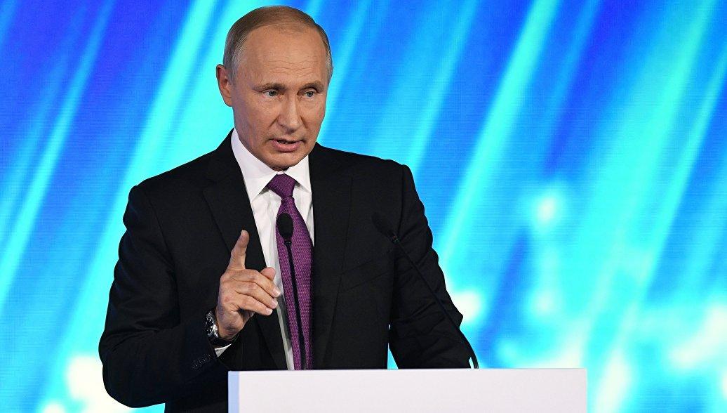 Прямые трансляции Петербургского экономического форума2017