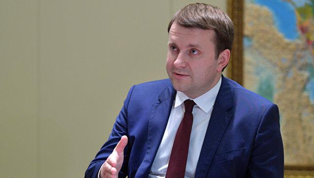 Американский бизнес сохраняет интерес к работе в России, заявил Орешкин