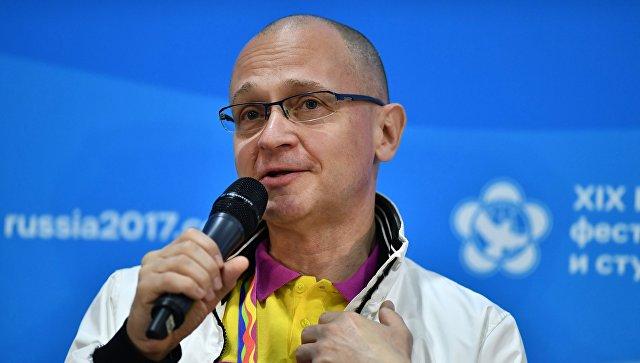 Кириенко презентовал проекты платформы «Россия— страна возможностей». СКАН