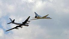 Демонстрационный полет стратегических бомбардировщиков Ту-95 и Ту-22М3. Архивное фото