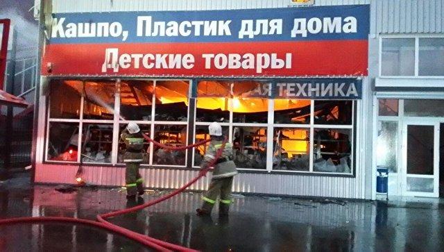 Пожар на рынке под Ростовом-на-Дону полностью потушили