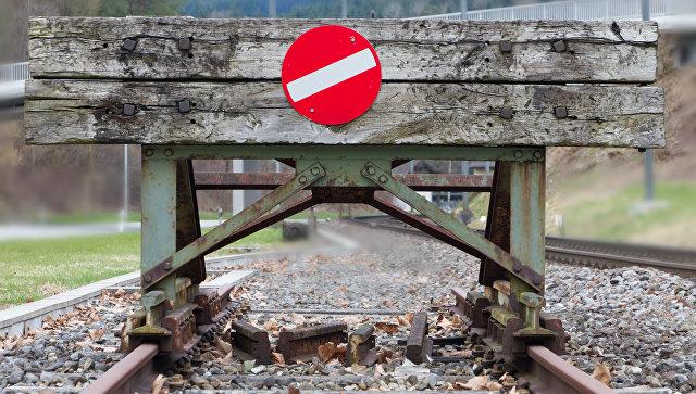 Железнодорожный тупик. Архивное фото