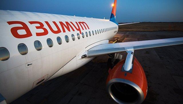 Самолет авиакомпании Азимут. Архивное фото