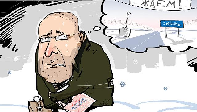 Сибирь зовет