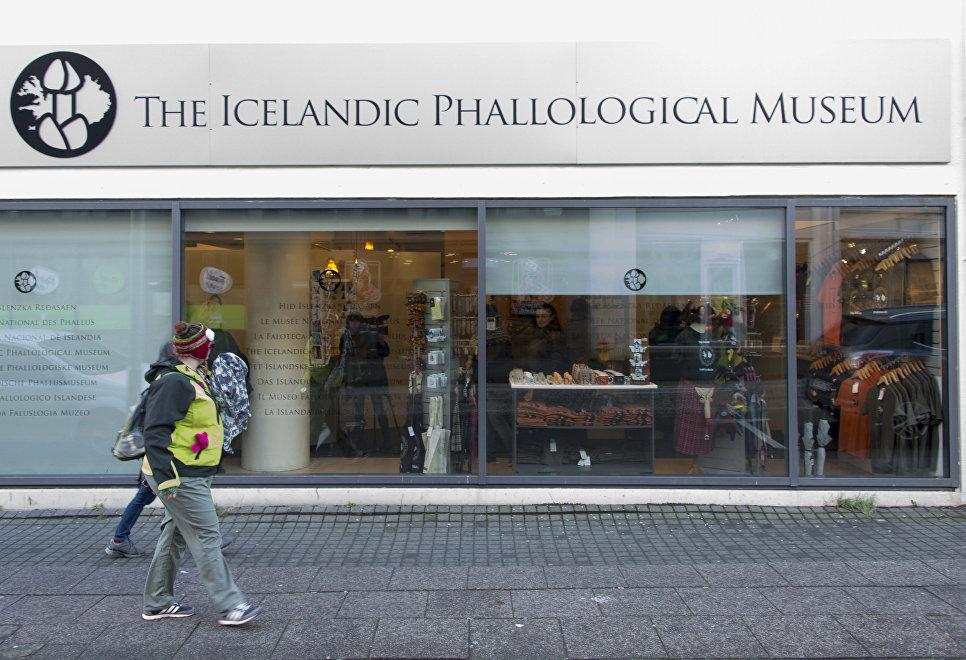 Исландский фалломузей