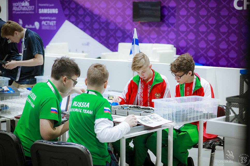 Международные презентационные соревнования JuniorSkills для школьников 14-16 лет