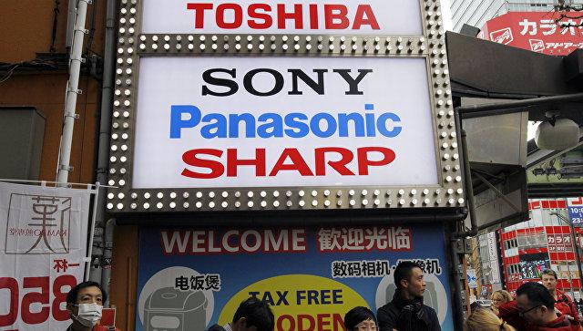 Вывеска в торговом районе Акихабара в Токио