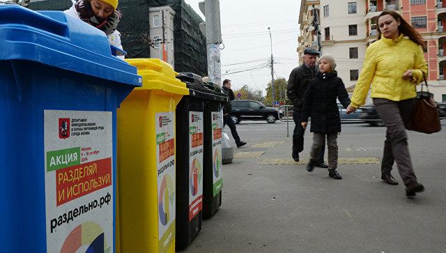 Проект «Разделяй правильно» объединит лучшие практики по экологичному обращению с отходами
