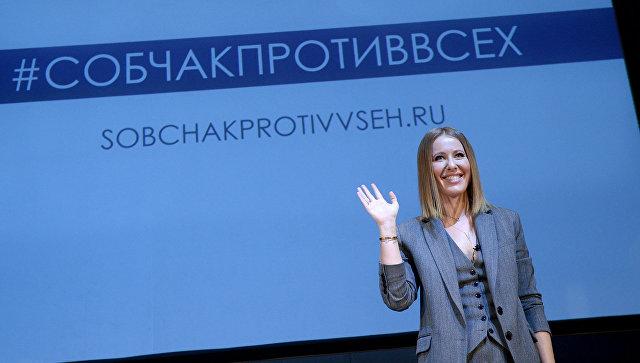 Телеведущая Ксения Собчак. Архивное фото