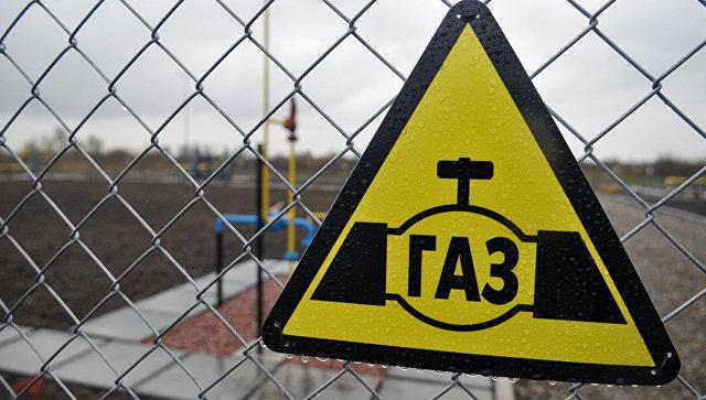 Жители украинского города Славутич остались без газа из-за долгов