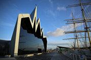 Музей Риверсайд в Великобритании