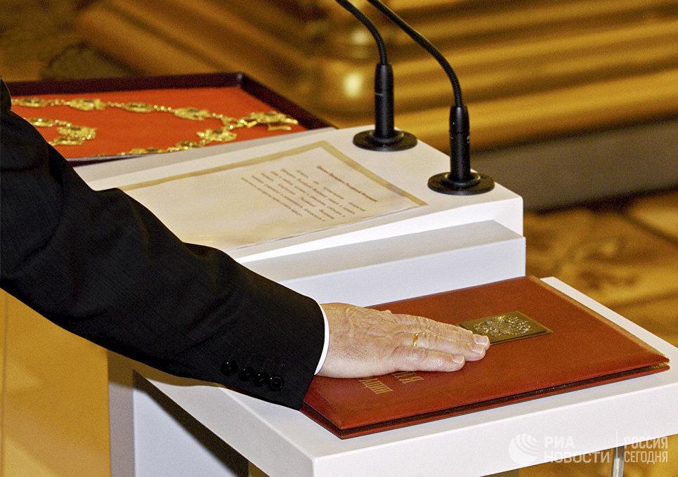 Официальное вступление в должность президента России Владимира Путина