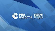 LIVE: Прием в Кремле