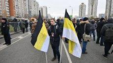 Участник акции Русский марш в Москве. 4 ноября 2017
