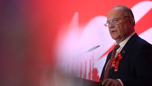 Председатель ЦК КПРФ Геннадий Зюганов на церемонии открытия Международного форума левых сил. 6 ноября 2017