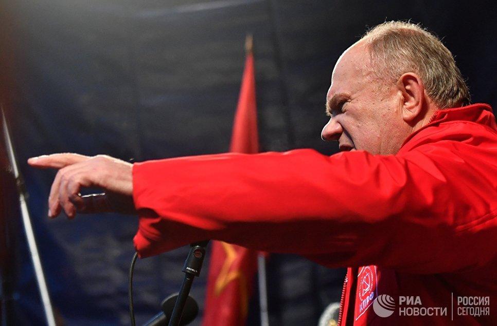 Лидер КПРФ Геннадий Зюганов на акции КПРФ, посвященной 100-летию Великой Октябрьской социалистической революции