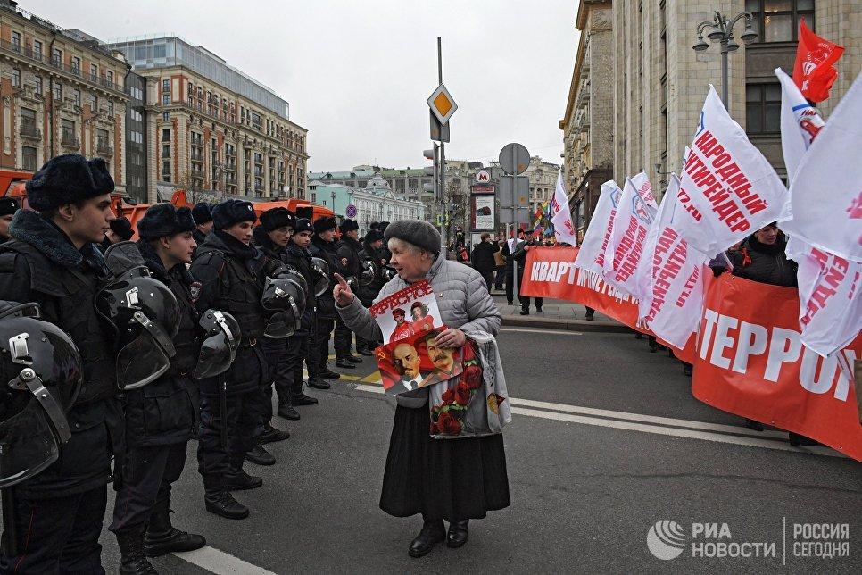 Женщина на акции КПРФ, посвященной 100-летию Великой Октябрьской социалистической революции, в Москве