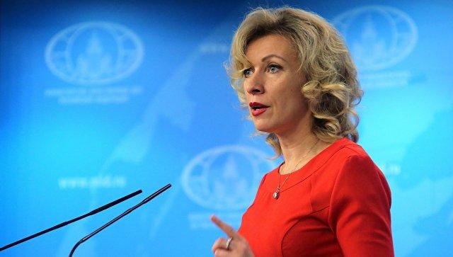 Официальный представитель министерства иностранных дел РФ Мария Захарова во время брифинга. 9 ноября 2017