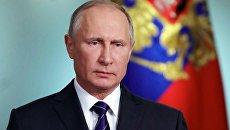 Владимир Путин поздравляет личный состав и ветеранов органов внутренних дел Российской Федерации с профессиональным праздником. 10 ноября 2017