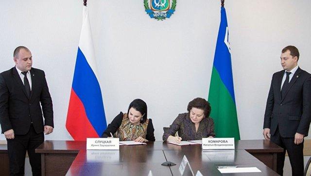 Югра подписала договор осотрудничестве сДобровольным физкультсоюзом