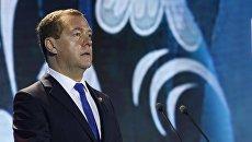 Премьер-министр РФ Дмитрий Медведев на саммите АСЕАН в Маниле. Архивное фото
