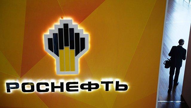 """В """"Роснефти"""" прокомментировали высказывания Михаила Леонтьева об Армении"""