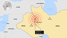 Землетрясение на границе Ирана и Ирака