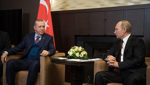 В. Путина  подставили сочинские организаторы встречи спрезидентом Турции
