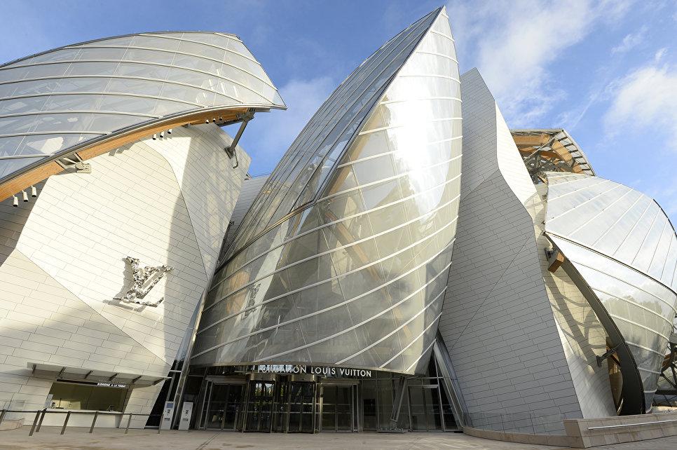 Музей LVMH (Louis Vuitton - Moett Hennessy) во Франции