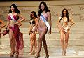 Участницы конкурса красоты Miss International 2017