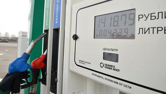 ФАС рекомендовала нефтяным организациям  увеличить продажи бензина