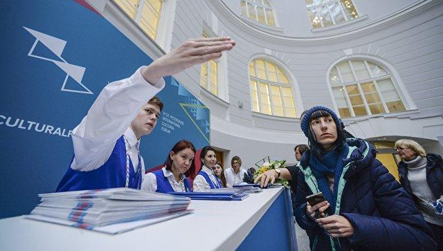 В Петербурге на форуме стартапы покажут решения для культурных учреждений