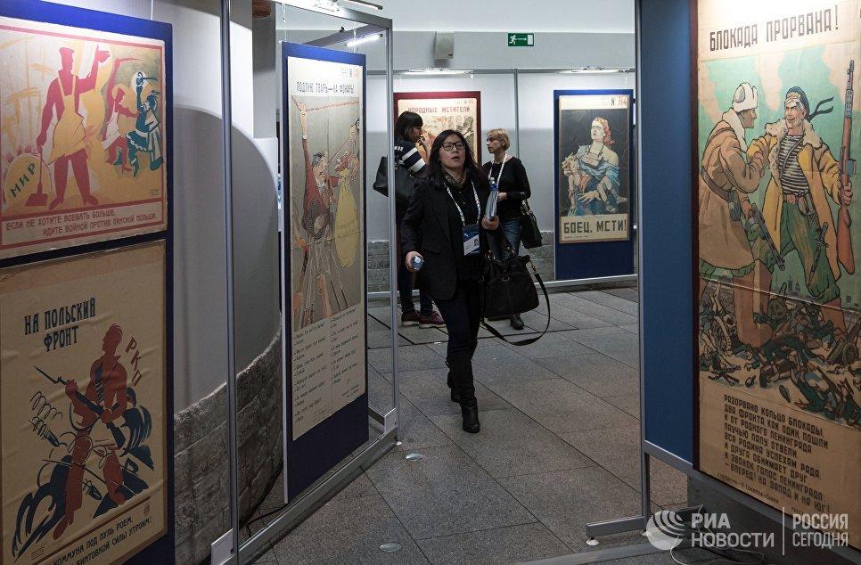 Выставка политического плаката в рамках Санкт-Петербургского международного культурного форума