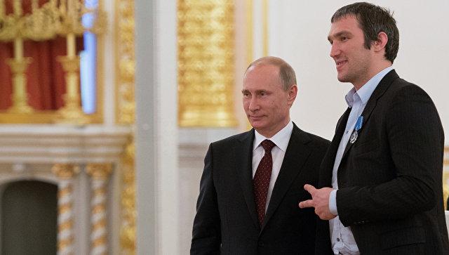 Овечкин сообщил об открытии сайта Putin Team