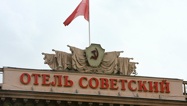 Московский отель «Советский» слегендарным рестораном «Яръ» сменил владельца