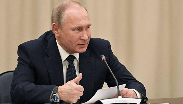 Путин назвал культуру ответом на вызовы нетерпимости и радикализма