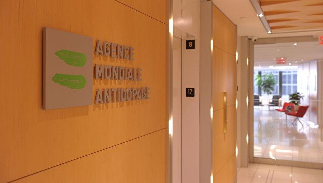 Штаб-квартира Всемирного антидопингового агентства в Монреале. Архивное фото