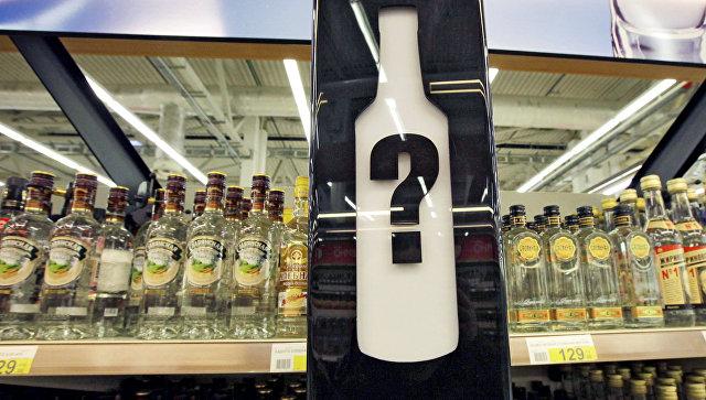 Алкогольный отдел в супермаркете. Архивное фото