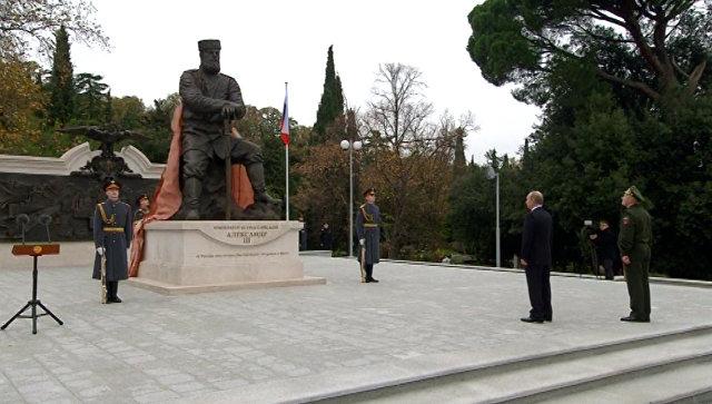 В Крыму оценили открытый Александру III памятник