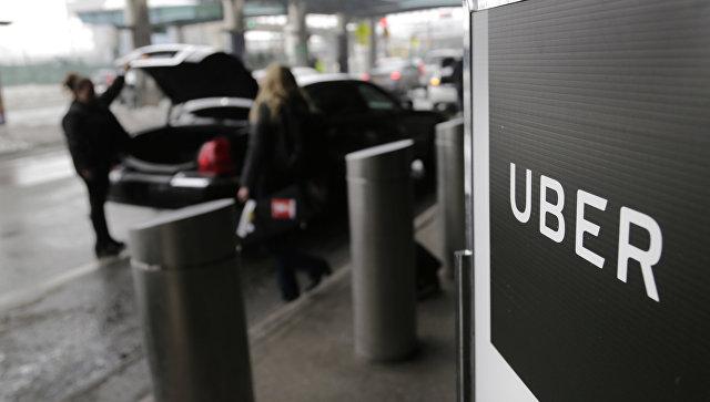 Автомобиль службы Uber. Архивное фото