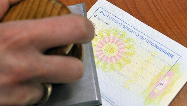 Правительство установило квоту на выдачу разрешений на проживание в России