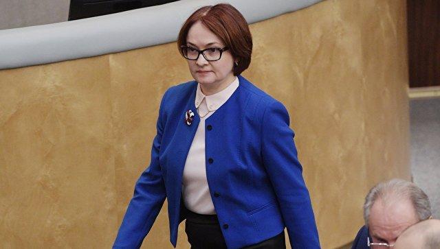 Председатель Банка России Эльвира Набиуллина на пленарном заседании Государственной Думы РФ. 21 ноября 2017