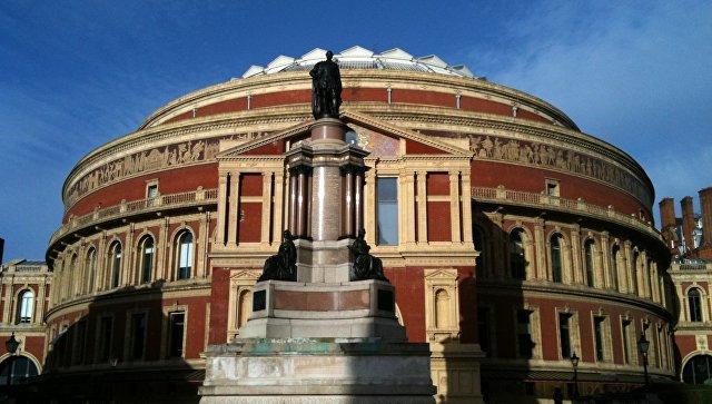 Королевский Альберт-холл (Royal Albert Hall) в Лондоне. Архивное фото