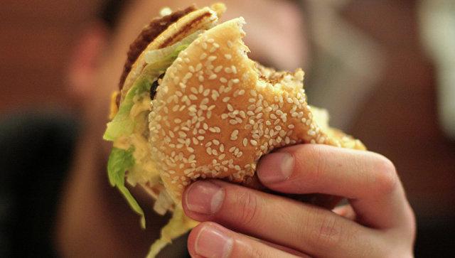Гамбургер. Архивное