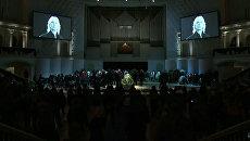 Церемония прощания с Дмитрием Хворостовским в Москве