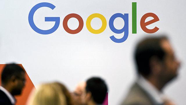 Google удалила около 50 связанных с Ираном аккаунтов