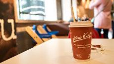 Стакан кофе в McDonald's. Архивное фото