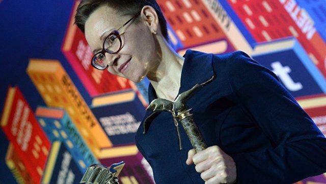 Писатель Гузель Яхина на церемонии вручения Национальной литературной премии Большая книга в Москв